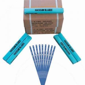 China Hacksaw blade wholesale