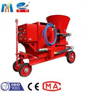 China 5M3/H Dry Mix Shotcrete Machine Refractory Spraying Portable Shotcrete Machine wholesale