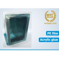 China Removable stab proof duct protection film 3mil temporary pe protective film wholesale