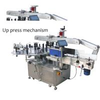 China Self adhesive sticker labelling machine cups labeling machine well known main converter on sale