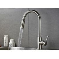 China Pull Down Flexible Brushed Nickel Kitchen Faucet 10 - 90 Degree Working Temp ROVATE wholesale