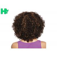 China Near To Real Hair Wig Natural Look Curly Full Head Synthetic Curly Wigs wholesale