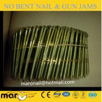 China Factory hot sale!! EG coil roofing nails, roofing nails factory on hot sale!! on sale