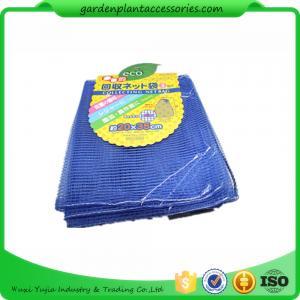 China Recyclable Reusable Vegetable Bags , Garden Plant Reusable Mesh Produce Bags wholesale