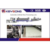 China 120 - 150kg Per Hour Artificial Rice Processing Line , Automatic Artificial Rice Extruder Machine , on sale