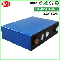 China UN38.3 and MSDS approved 10 years lifepo4 battery cell 3.2V 85Ah for solar home energy system wholesale