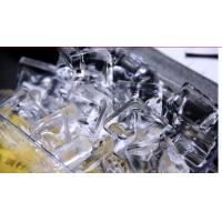 China ZBL-180 ice cube maker with best quality and competitive price wholesale