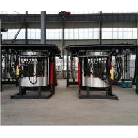 China Medium Frequency Hydraulic Steel shell furnace KGPS-1400KW /2000kg wholesale