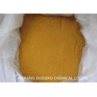 China Easy to Store and Transport Pac Poly Aluminium Chloride ,  Free Sample for Test wholesale