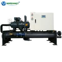 China 35 Tr 126 Kw Semi-closed Screw Water Cooled Chiller For Plastic Processing Machine wholesale