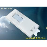 China IP65 All in One Solar Powered Outdoor Street Light High Brightness wholesale