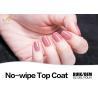 China Fast Drying Gel Clear Top Coat , Acrylic Nail Art Gel Nail Polish Top Coat wholesale