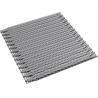 China 'Herringbone' Metal Wire Woven Architectural Mesh,Cordweave Decorative Wire Mesh wholesale