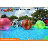 Buy cheap New Water walking ball pool PVC inflatable pool water multi-function inflatable from wholesalers