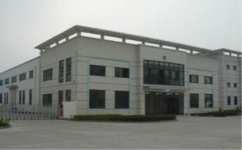 NVK Weighing Instrument(Suzhou) Co., Ltd