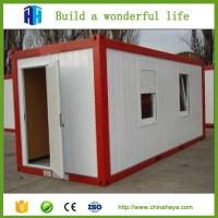 China 2017high quality prefab shipping container house prices in prefab houses wholesale