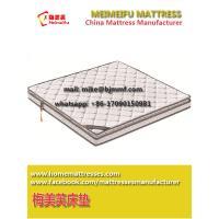 Natural I Crib Mattress | Organic Crib Mattresses  | Meimeifu Mattress