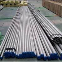 China API Spec 5LC CRA stainless steel pipe on sale