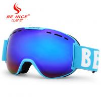 Buy cheap Double Mirror Lens Ski Goggles / Mirrored Ski Goggle Three Layer Foam Anti Fog from wholesalers