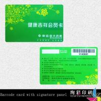 China Frosted Plastic Barcode Cards Ean13 Code128 UV Spot / Store Membership Cards wholesale