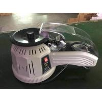 China ZCUT-2 Electronic Automatic Tape Dispenser for Packing Carousel Tape Dispenser Machine for Adhesive Tape CE Certificate wholesale