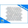 China Honed Bianco Carrara White Herringbone Marble Mosaic Kitchen Tiles / Floor or Wall Tile wholesale