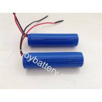 Rechargeable 3.7V 18650 li ion battery 2600mAh with PCB