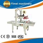 China automatic Carton Sealing Machine wholesale