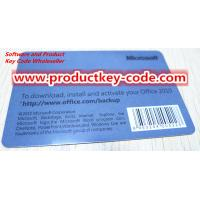 China Microsoft Office 2010 Product Key Card For Office Professinal 2010 wholesale