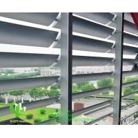 China 250mm Architectural aluminum Aerofoil louver blade with oval shape for facade curtain wall wholesale