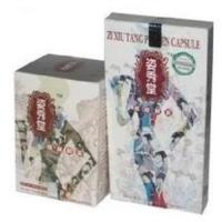 China Wholesale Price Cheap Original Zi Xiu Tang Beauty Face & Figure Capsule   www.fromherbal.com on sale
