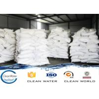 China HS code 3824909990 Aluminum Chlorohydrate Al2 OH 5Cl·2H2O ACH-01 on sale