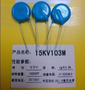 Buy cheap Laryers 多数のディスク陶磁器のコンデンサー 15kv 103m のコンデンサー 10000pf Y5v 10pf への 100uf from wholesalers