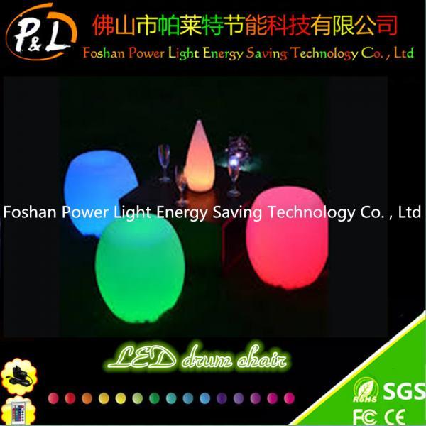 Light Up Bar Stool Images