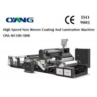 China Non Woven Fabric Plastic Film Lamination Machine / Industrial Laminating Machine wholesale