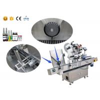 China High speed SUS304 Economy Automatic Round Bottle plastic tag vial labeling machine for sticker wholesale