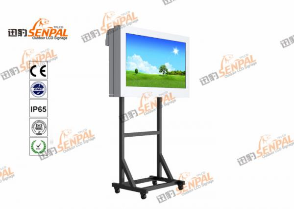 Quality Free Standing Digital Signage Outdoor Displays For Shopping Mall Advertising for sale