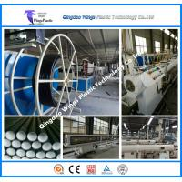 China Plastic Pipe Machine HDPE Pipe Manufacturing Line on sale