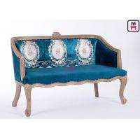 Buy cheap Classical Carving Luxury Booth Bench Seating Solid Wood For  Wedding from wholesalers