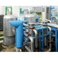 Buy cheap 600L/h High Purity 99.6% Liquid Nitrogen Air Separation Plant For Industrial from wholesalers