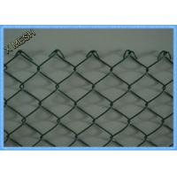 China PVC Coated Chain Link Fence Fabric , Diamond Welded Wire Fence 5x5cm Openning wholesale