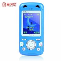 China Q9 Kids phone Speedy Dialing,SOS Emergency Calling,Low RF,Puzzle games,Color Picture frame wholesale