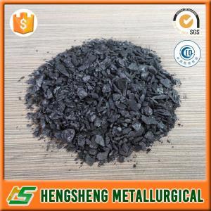 China Anyang Hengsheng supply Ferro Silicon Magnesium Nodulizer Nodulant FeSiMg SiMg Si-Mg on sale