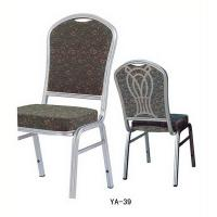 China Indoor dinner room furniture, metal leather chair import (YA-39) wholesale
