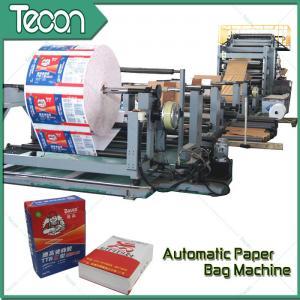 Buy cheap Изготовитель производственной линии бумажного мешка хорошего качества 50КГ Крафт для сумки цемента from wholesalers