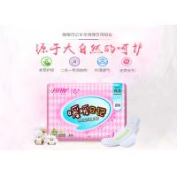 China Chinese Medicine Disposable Menstrual Pads , Good Absorption Ladies Sanitary Towels wholesale