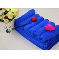 China Eco-friendly Microfiber Window Cloth, Blue Microfiber Cleaning Cloth on sale