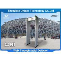 China Popular Multi Zone Door Frame Metal Detector Archway Gates For All Kind Security Check wholesale