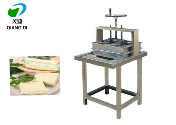 press machine for sale