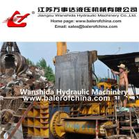 China China Metal Balers for sale wholesale